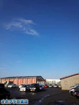 11/7:オホブラ百貨店・今朝の北見市のたまねぎ倉庫