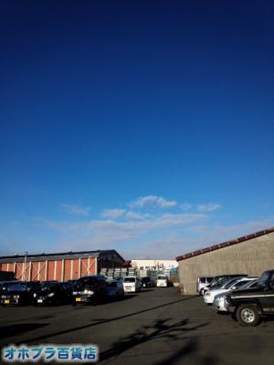 11/11:オホブラ百貨店・今朝の北見市のたまねぎ倉庫