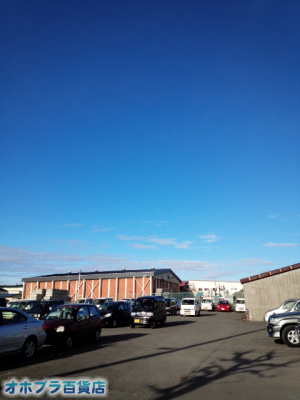 11/13:オホブラ百貨店・今朝の北見市のたまねぎ倉庫