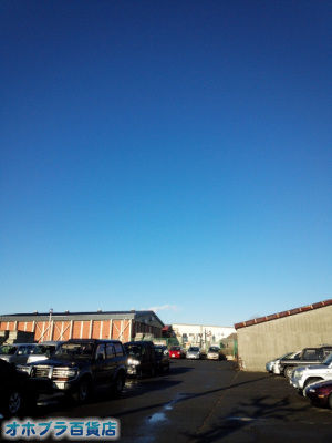 11/20:オホブラ百貨店・今朝の北見市のたまねぎ倉庫