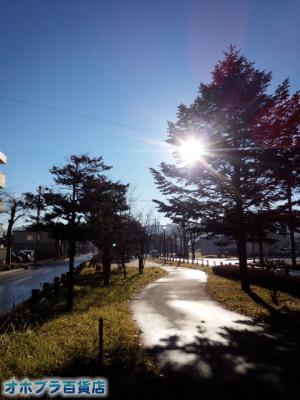 11/20:オホブラ百貨店・今朝の北見市