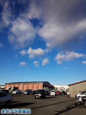 11/27:オホブラ百貨店・今朝の北見市のたまねぎ倉庫