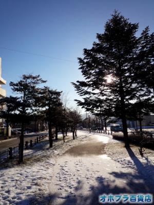 12/03:オホブラ百貨店・今朝の北見市