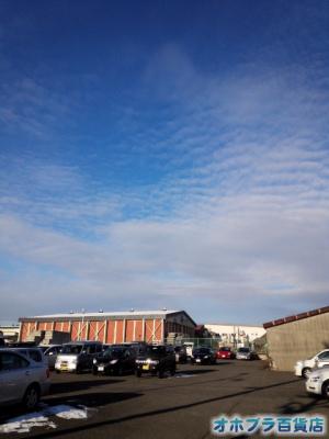 12/4:オホブラ百貨店・今朝の北見市のたまねぎ倉庫