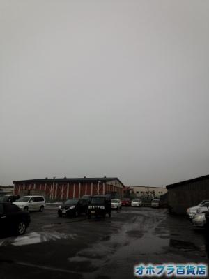 12/10:オホブラ百貨店・今朝の北見市のたまねぎ倉庫