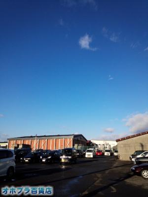 12/11:オホブラ百貨店・今朝の北見市のたまねぎ倉庫