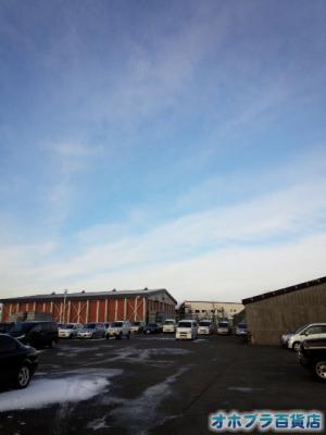 12/13:オホブラ百貨店・今朝の北見市のたまねぎ倉庫