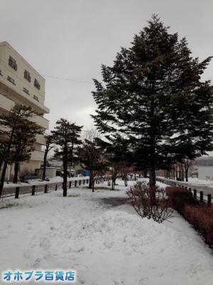 12/18:オホブラ百貨店・今朝の北見市