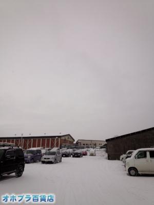 12/27:オホブラ百貨店・今朝の北見市のタマネギ倉庫