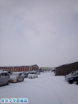 12/28:オホブラ百貨店・今朝の北見市の玉ねぎ倉庫