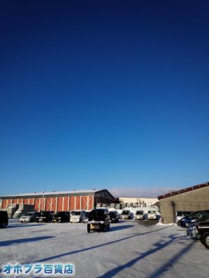 1/16:オホブラ百貨店・今朝の北見市の玉ねぎ倉庫