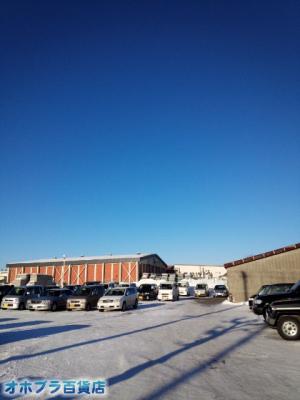 1/17:オホブラ百貨店・今朝の北見市の玉ねぎ倉庫