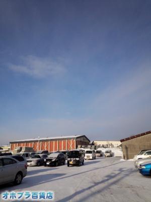 1/22:オホブラ百貨店・今朝の北見市の玉ねぎ倉庫