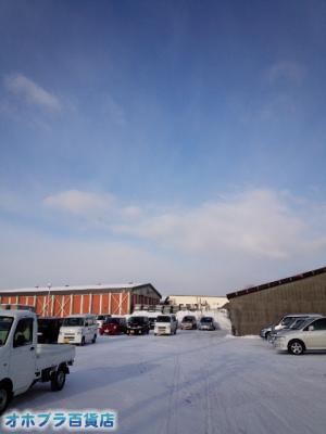 1/23:オホブラ百貨店・今朝の北見市の玉ねぎ倉庫
