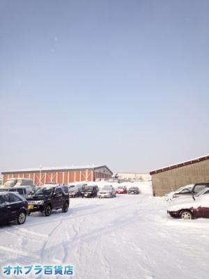 1/27:オホブラ百貨店・今朝の北見市の玉ねぎ倉庫