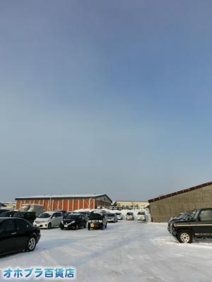 1/29:オホブラ百貨店・今朝の北見市の玉ねぎ倉庫