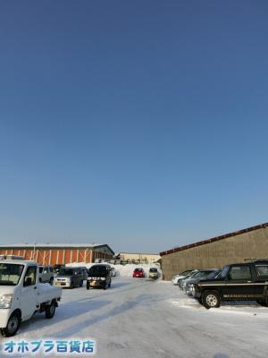 1/30:オホブラ百貨店・今朝の北見市の玉ねぎ倉庫