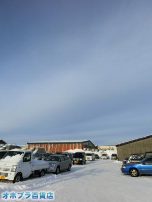 2/3:オホブラ百貨店・今朝の北見市の玉ねぎ倉庫