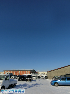 2/5:オホブラ百貨店・今朝の北見市の玉ねぎ倉庫