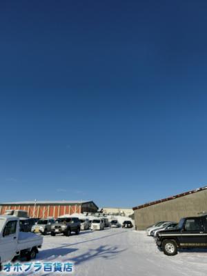 2/6:オホブラ百貨店・今朝の北見市の玉ねぎ倉庫