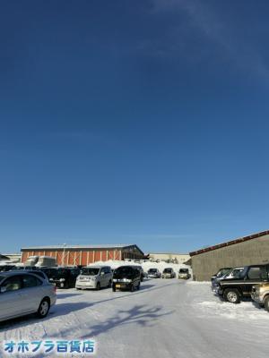 2/12:オホブラ百貨店・今朝の北見市の玉葱倉庫