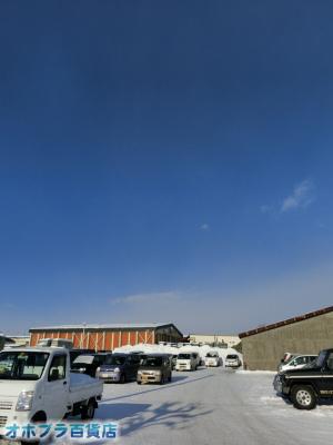 2/14:オホブラ百貨店・今朝の北見市の玉ねぎ倉庫
