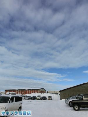 2/20:オホブラ百貨店・今朝の北見市の玉ねぎ倉庫