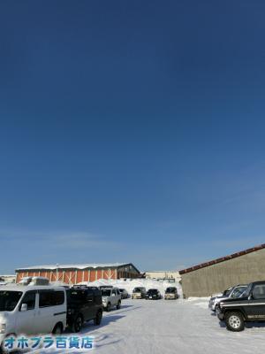 2/21:オホブラ百貨店・今朝の北見市の玉ねぎ倉庫
