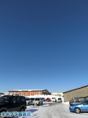 2/24:オホブラ百貨店・今朝の北見市の玉ねぎ倉庫