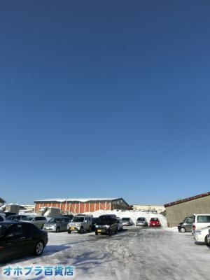 2/25:オホブラ百貨店・今朝の北見市の玉ねぎ倉庫