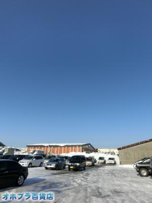 2/26:オホブラ百貨店・今朝の北見市の玉ねぎ倉庫