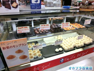 第6回江戸下町賑わい大市 in パラボ/2/26(水)〜3/4(火)