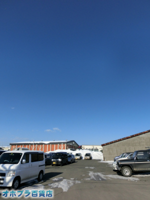 3/3:オホブラ百貨店・今朝の北見市の玉ねぎ倉庫