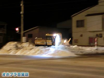 3/4:オホブラ百貨店・排雪作業
