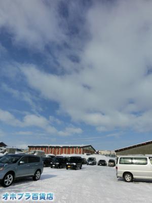 3/11:オホブラ百貨店・今朝の北見市の玉ねぎ倉庫