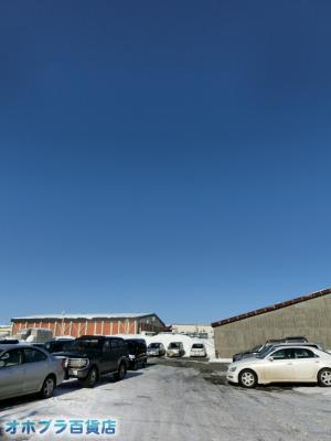 3/12:オホブラ百貨店・今朝の北見市のたまねぎ倉庫