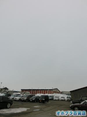 3/18:オホブラ百貨店・今朝の北見市のたまねぎ倉庫