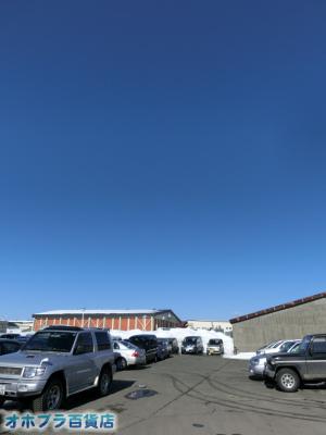 3/24:オホブラ百貨店・今朝の北見市の玉ねぎ倉庫