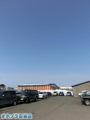 3/28:オホブラ百貨店・今朝の北見市のたまねぎ倉庫