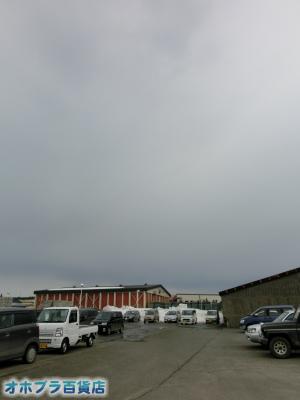 4/3:オホブラ百貨店・今朝の北見市のたまねぎ倉庫
