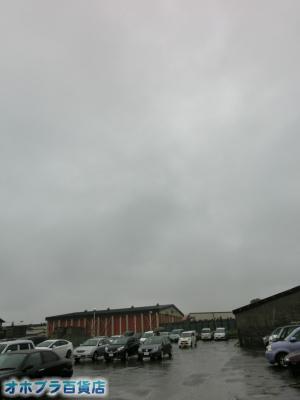 6/13:オホブラ百貨店・今朝の北見市