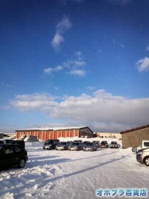 1/14:オホブラ百貨店・今朝の北見市のたまねぎ倉庫