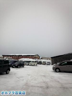 1/19:オホブラ百貨店・今朝の北見市のたまねぎ倉庫