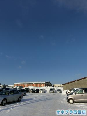 2/5:オホブラ百貨店・今朝の北見市