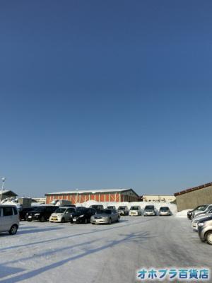 2/12:オホブラ百貨店・今朝の北見市