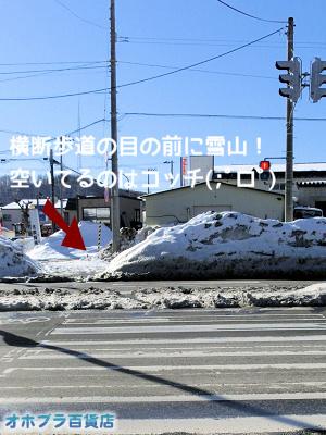 3/12:オホブラ百貨店・今朝の北見市