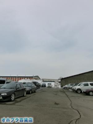 3/17:オホブラ百貨店・今朝の北見市
