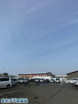 3/19:オホブラ百貨店・今朝の北見市