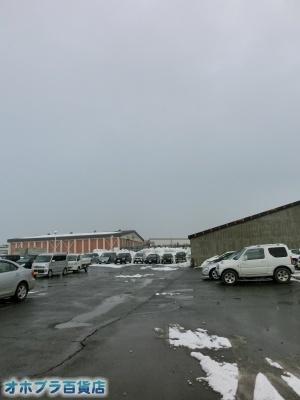 3/23:オホブラ百貨店・今朝の北見市