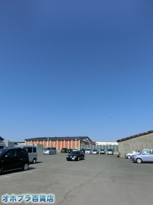 4/14:オホブラ百貨店・今朝の北見市